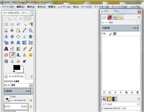 自動的に日本語化