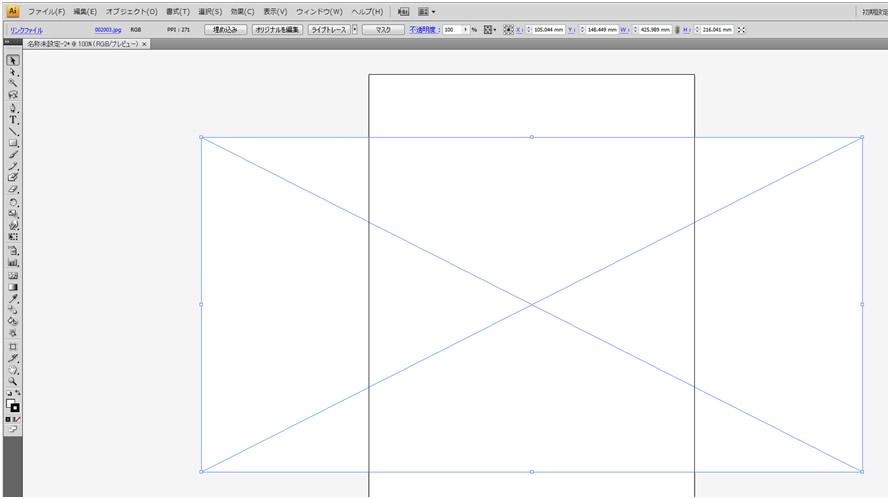 イラストレーターで制作する場合の制作設定