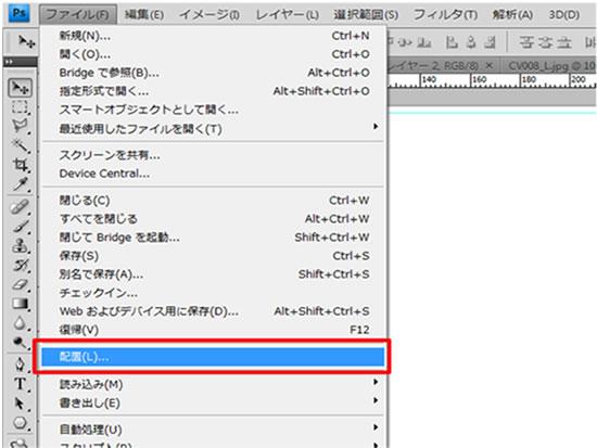 [ファイル]→[配置]→[レイアウトサンプルを選択]