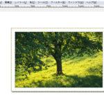 GIMPの使い方 枠の内側を丸くして、やさしい雰囲気に